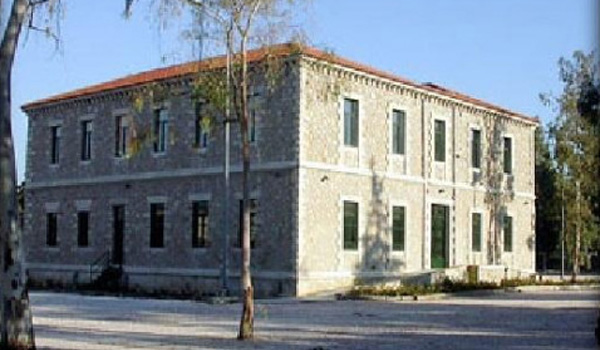 ΔΑΕΣ Κτίριο Στρατού